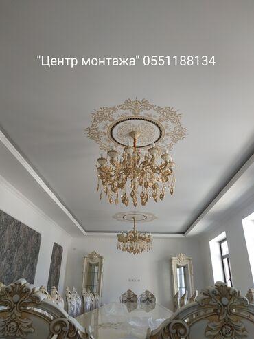 продажа квартир в бишкеке с фото в Кыргызстан: Натяжные потолки | Глянцевые, Матовые, 3D потолки | Монтаж, Гарантия, Демонтаж
