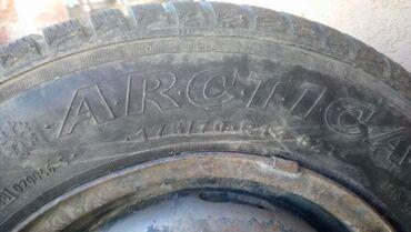 Na prodaju 2 zimske gume trayal 175/70 R13 u odlicnom stanju, debljina