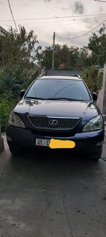 14332 объявлений: Lexus RX 2 3 л. 2006 | 178000 км