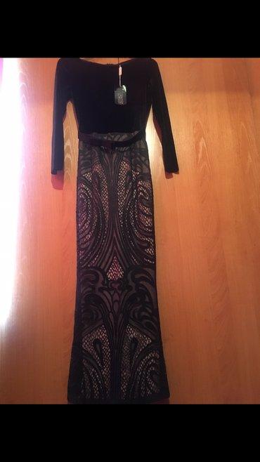 Новое платье размер (S) покупала за 7500, отдам за 5000, возможен в Бишкек