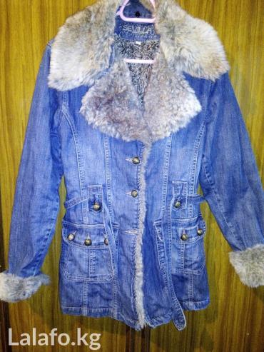 Куртка джинсовая, утепленная , с мехом в Бишкек
