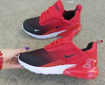 Patike Turske proizvodnje Nike 270 ostao br 39