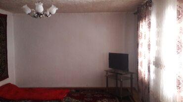 Недвижимость - Бирдик: 180 кв. м 6 комнат, Утепленный, Бронированные двери, Евроремонт
