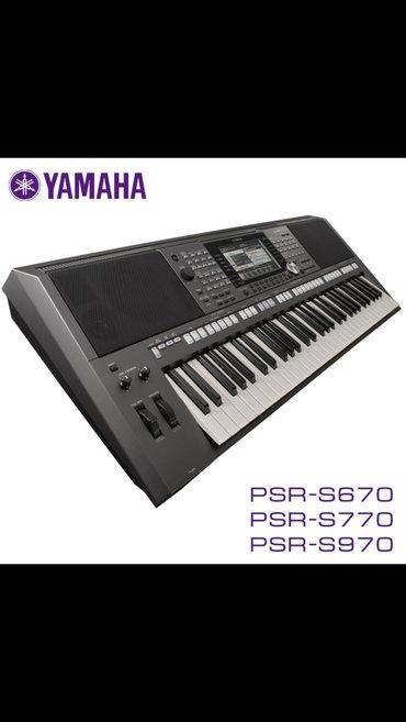 Профессиональные синтезаторы yamaha в Бишкек
