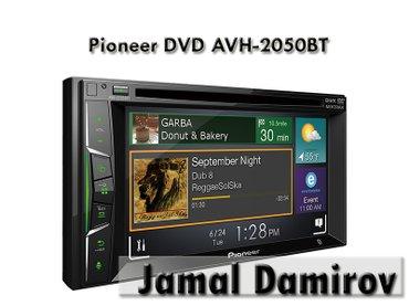 Bakı şəhərində Pioneer DVD AVH-2050BT.Her cür avtomobil aksessuarının satışı