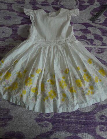 Милое платье для принцессы. Подойдет на 1,5 - 2,5,может даже на 3