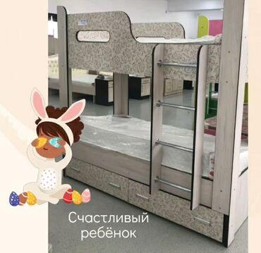 подработка в кара балте в Кыргызстан: Продаю двухъярусную кровать состояние идеальное не пользовались