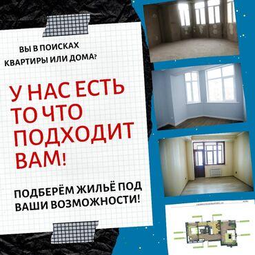 недвижимость в киргизии в Кыргызстан: Продается квартира: 1 комната, 10 кв. м