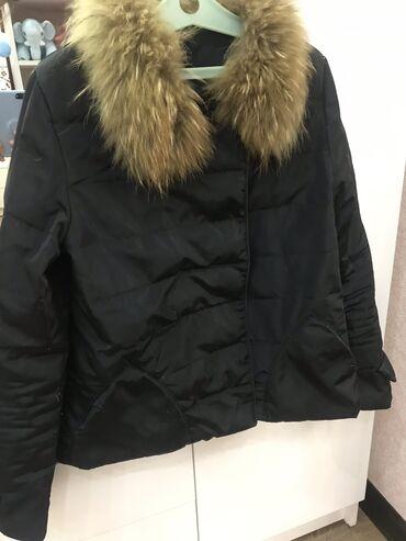 Куртка (наполнитель пух,мех натур)