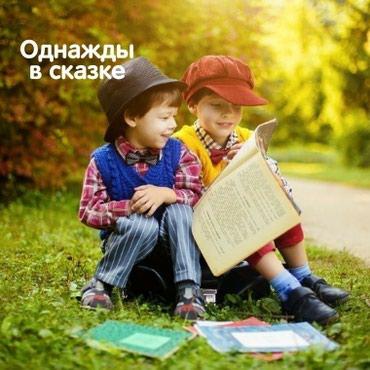 -   Репетитор английского, русского, в Лебединовка