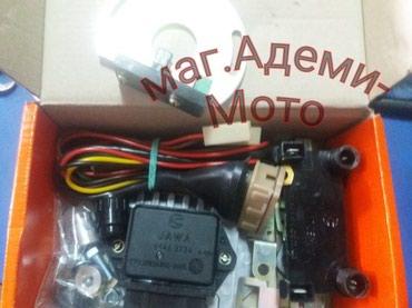 Электронный зажигания на советские мотоциклы в Кок-Ой