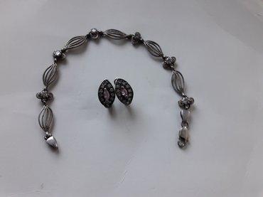 серебряные серьги -1350 с и серебряный браслет длиной 19 см 925 пробы в Бишкек