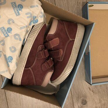 Zimske-kape-o - Srbija: Ciciban poluduboke kozne cipele za decake ili devojcice.boja trula