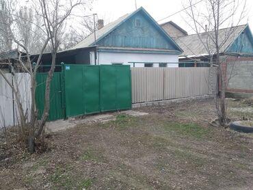 Недвижимость - Ленинское: 62 кв. м 4 комнаты, Сарай, Подвал, погреб, Забор, огорожен