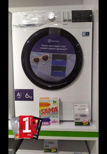 Öndən Avtomat Washing Machine Electrolux 6 kq
