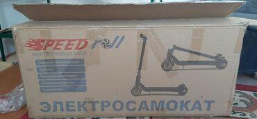 Электросамокат SpeedRoll E6В комплекте ЭлектросамокатКоробка родная