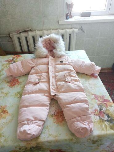 Детский мир - Кыргызстан: В отличном состоянии на 6-9 мес