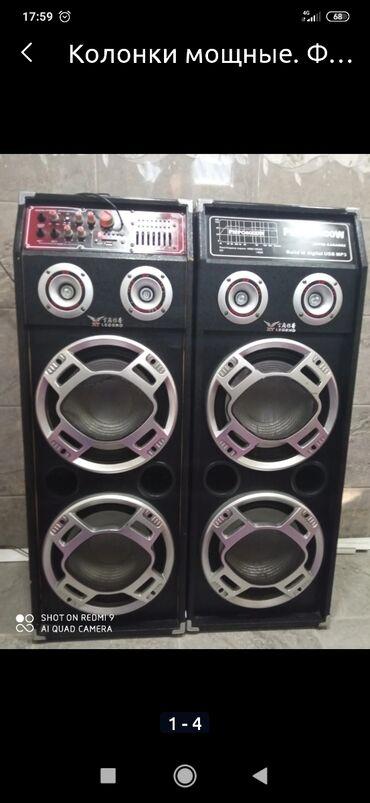 Аудиотехника - Кыргызстан: Колонки 200 ватт пара. Аукс, радио, флэшка