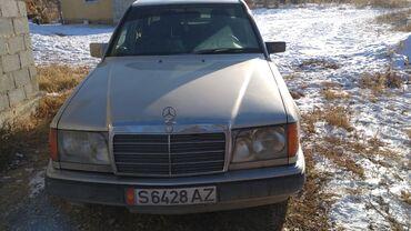 запчасти mercedes w124 в Кыргызстан: Mercedes-Benz W124 3 л. 1989