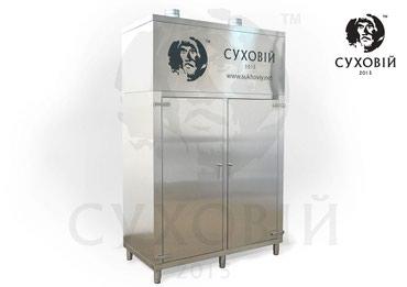 """стеллаж шкаф в Азербайджан: Инфракрасный сушильный шкаф """"Sukhoviy Next""""Предлагаем вам сушильную"""