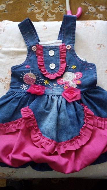 Za decu | Kraljevo: Nova haljinica od teksasa broj na etiketi. cena fiksna