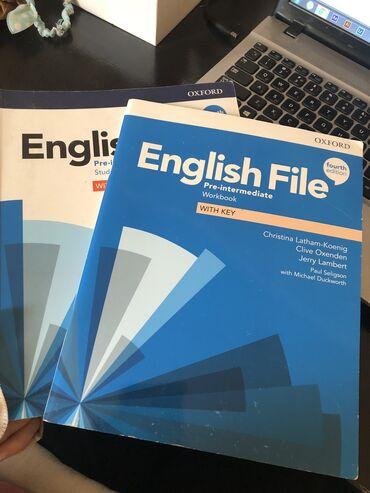 Оксфордские книги по английскому pre-intermediate. Почти новые. В