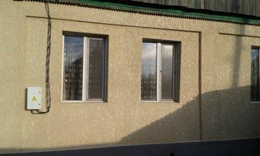 продаю  дом кирпич. 4 ком. с ремонтом, уч. 5,4 сот, ул. фучика/ул. in Бишкек