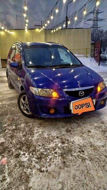 белая mazda в Кыргызстан: Mazda PREMACY 1.8 л. 2004