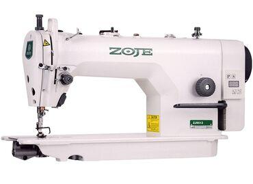 скупка электросамокатов в Кыргызстан: Швейная машина алабызСкупка швейных машин швейные машины швейная