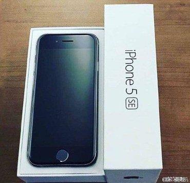 aifon 5se в Кыргызстан: IPhone 5