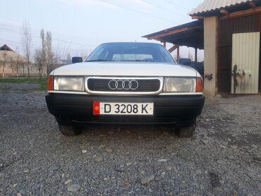 Audi в Джалал-Абад: Audi 80 1.8 л. 1990 | 234567889 км