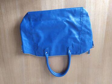 Продаю женскую сумку от компании Oriflame. Хорошое качество. Из
