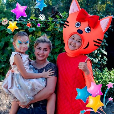 Детское шоу Бишкек! У нас более 20 услуг для детских праздников!