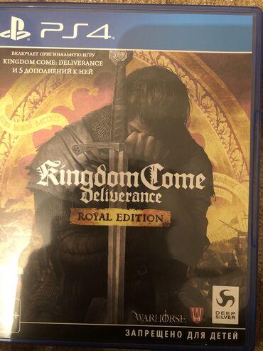 смартфоны sony ericsson xperia в Кыргызстан: Kingdom Come Deliverens Ps4 PS4