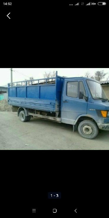 такси транспортные услуги перевозки в Кыргызстан: Портер такси грузовой такси грузоперевозки гигант спринтер сапок