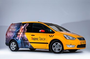 Работа в яндекс таксиу вас есть личный автомобиль? вы хотите