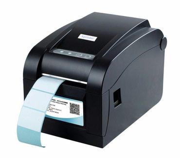 Gəncə şəhərində Barcode Printer (Xprinter)