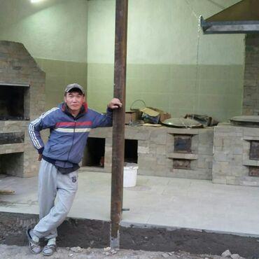 Очок салабыз бишкек - Кыргызстан: Очок салабыз келишим турдо