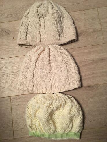 Продаю женские шапочки и берет, б/у в хорошем состоянии