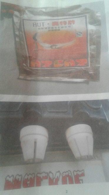 Рецепт мороженого для фризера в Бишкек