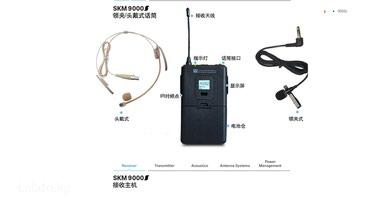 Дистанционный Микрофон 4/1 комплект в Бишкек