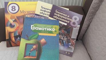 "Tehnika - Srbija: Gramatika ""dar reci""tehnicko i informaticko obrazovanje -udzbenik i"