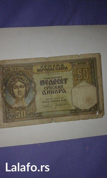Stara novcanica od pre ii svetskog rata.Ocuvana,pogodna za - Beograd