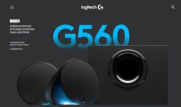 Колонки, гарнитуры и микрофоны - Кыргызстан: Компьютерные игровые колонки LOGITECH G560 LIGHTSYNC доступны в нашем