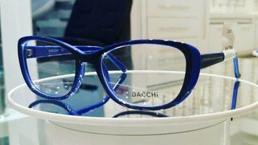 Женские очки капли - Кыргызстан: Очки для зрения, женские очки