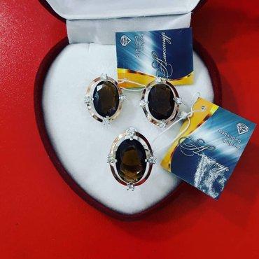 Набор из серебра покрытия золота в Бишкек
