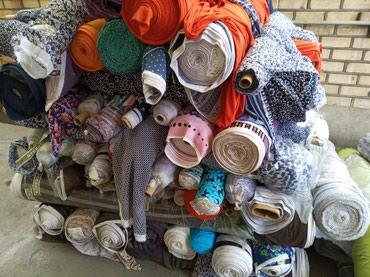 Куплю остатки швейного ткань от метра выше любого!!!