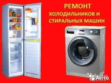 ad-image-50241362