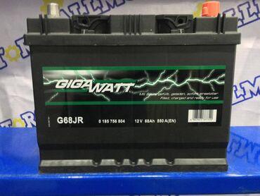 Аккумулятор GigaWatt G68JR (68 Ah).Гарантия 2 года + бесплатное