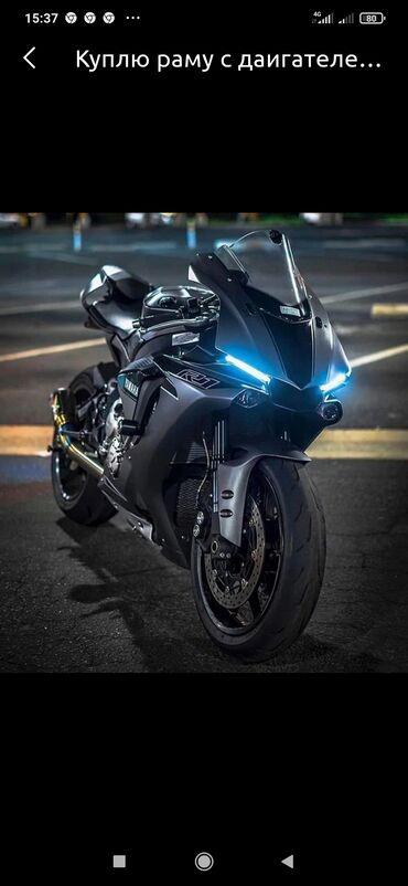 Транспорт - Нижний Норус: Куплю мотоцикл недорого до 15000сом